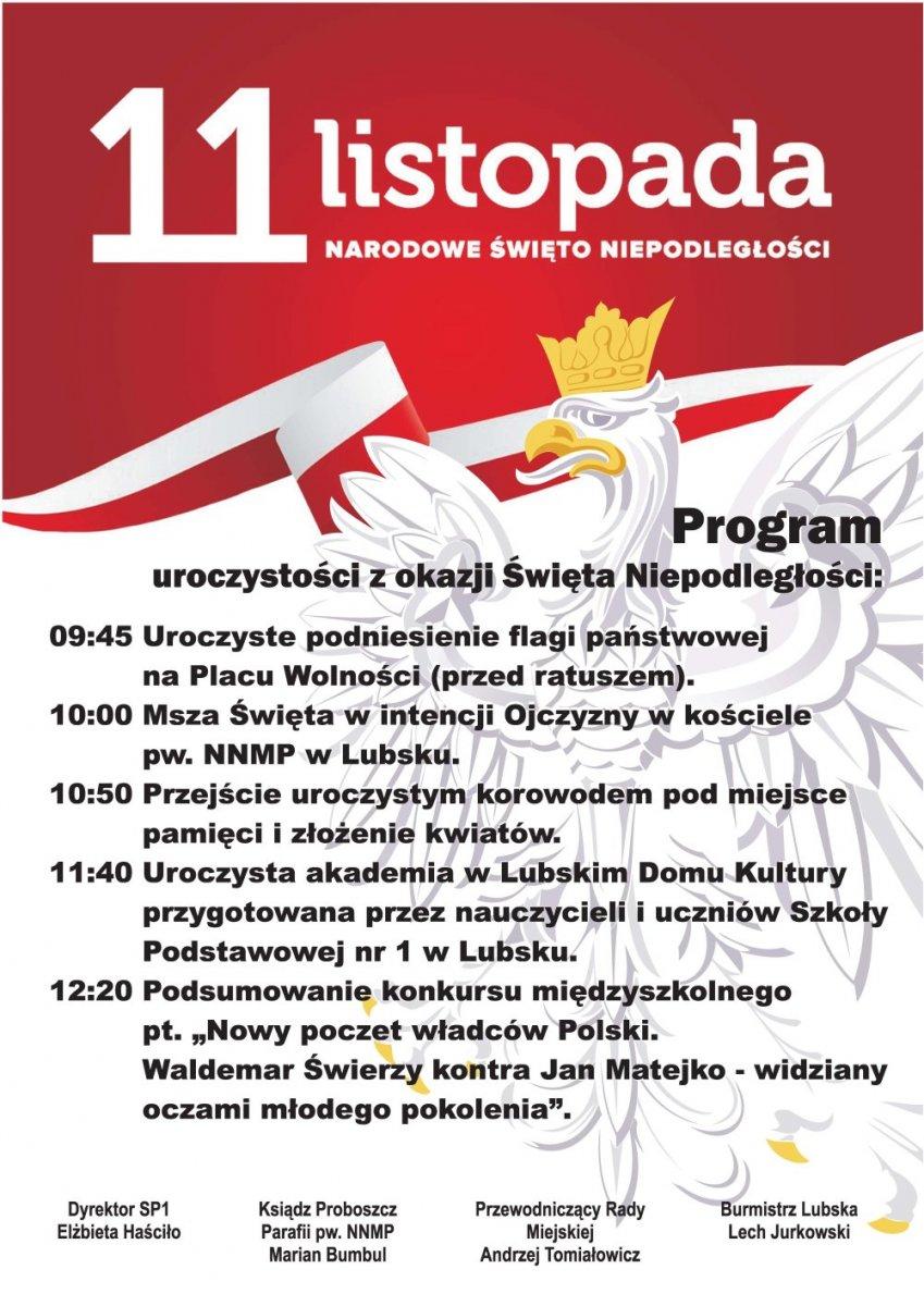 Ilustracja do informacji: 11 Listopada - Narodowe Święto Niepodległości