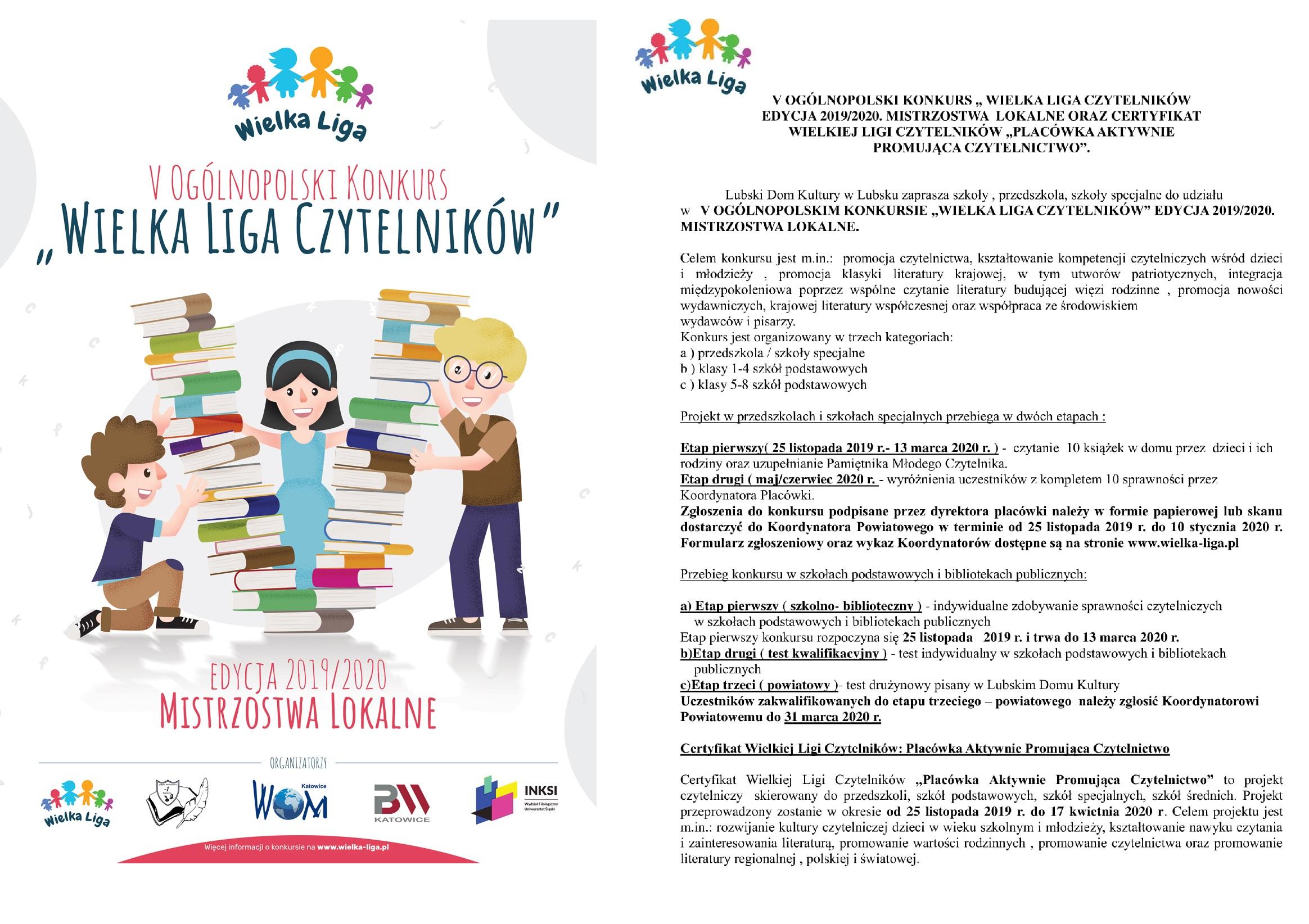 """Ilustracja do informacji: V OGÓLNOPOLSKI KONKURS """"WIELKA LIGA CZYTELNIKÓ"""