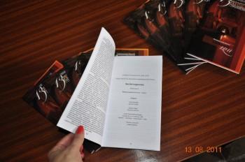 Miniatura zdjęcia: 14.08.2011 XIII MIĘDZYNARODOWY FESTIWAL MUZYKI KAMERALNEJ I ORGANOWEJ – LUBSKO 2011 _Obraz032.