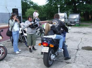 Miniatura zdjęcia: 28.05.2009r. Piknik z Klubem Motocyklowym Boxer,pokazy tańca na wózkach [foto:M.Kościk]_DSCF6803.JPG