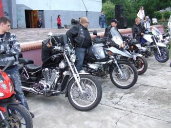 Miniatura zdjęcia: 28.05.2009r. Piknik z Klubem Motocyklowym Boxer,pokazy tańca na wózkach [foto:M.Kościk]_DSCF6804.JPG